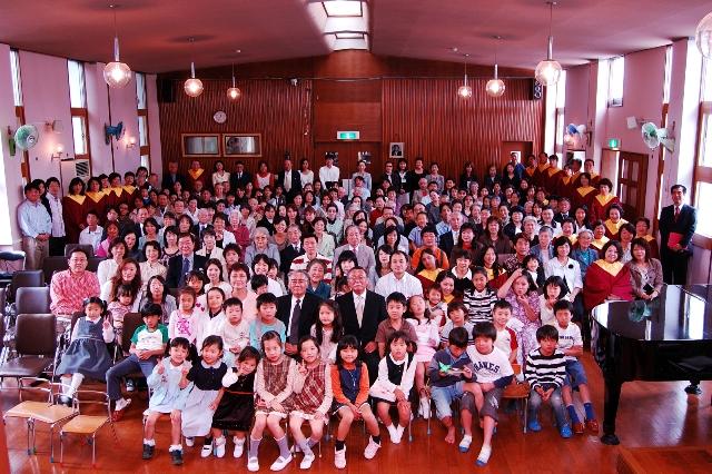 捜真バプテスト教会-- 創立60 ...